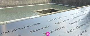 9-11-Memorial-a-New-York
