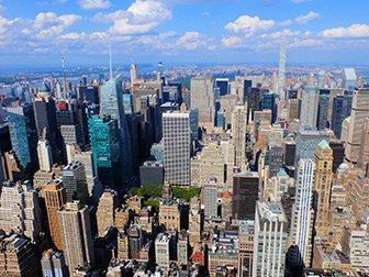 Empire State Building Tickets - Vue sur Uptown