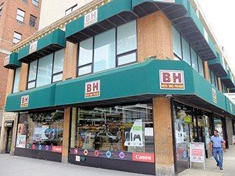 Appareils électroniques et gadgets à New York - B&H