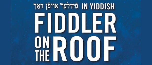 Billets pour Fiddler on the Roof à New York