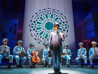 Billets pour The Band's Visit à Broadway - La Fanfare